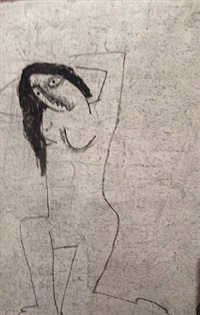 two sided drawing (verso) by béla kádár