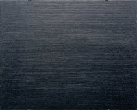 grau by gerhard richter