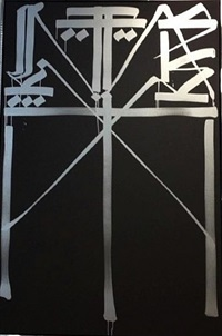 untitled silver and black by retna