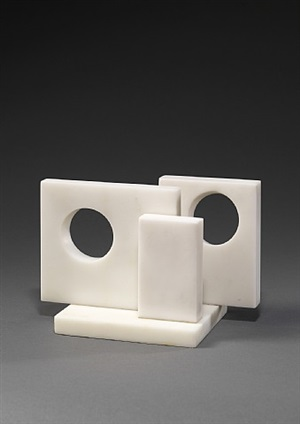maquette for large sculpture: three forms (two circles) by barbara hepworth