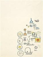 untitled (swinging diamonds) by jean-michel basquiat