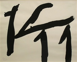 drunk with turpentine by robert motherwell
