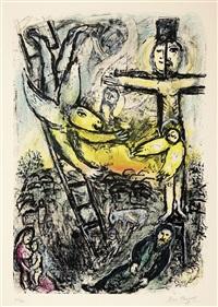 vision de jacob (jacob's vision) by marc chagall