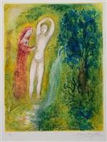 daphnis et chloe au bord de la fontaine, from daphnis et chloe by marc chagall