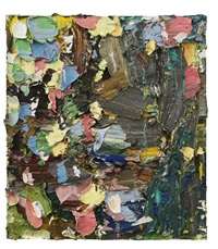 running into the well 1 by zhu jinshi