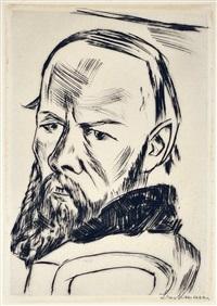 dostoyovsky ii by max beckmann