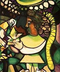 niña con paloma by amelia peláez