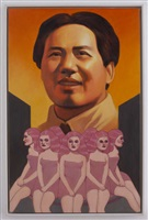 the daughters of mao by erró