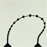 side (beijing) by martin puryear