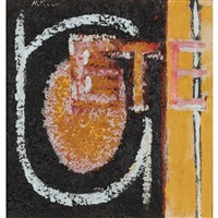 summer collage by robert motherwell