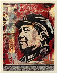 mao - hpm by shepard fairey
