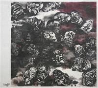 massacre by yang jiechang