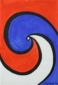 flag pinwheel by alexander calder
