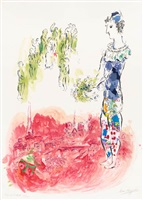 le magicien de paris ii (the magician of paris ii) by marc chagall