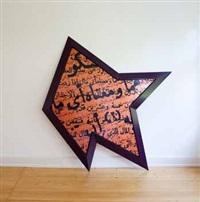 homage to al-khawarizmi n°5 by bernar venet