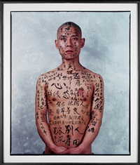 1/2 (text) by zhang huan