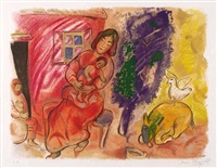 maternité (maternity) by marc chagall