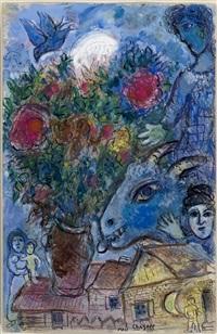 le bouquet sur le toit by marc chagall