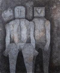 dos hermanos by rufino tamayo