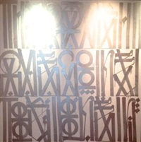 untitled silver and white by retna
