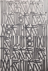 measuring words by retna