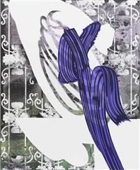 purple impulse by christine streuli