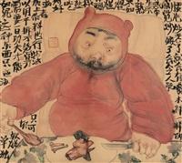 i am full by li jin