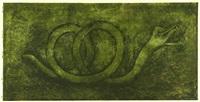 quetzalcoatl (snake god) by rufino tamayo