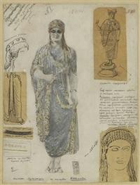 costume design for artemis in <i>hippolytus by euripides</i> by leon bakst