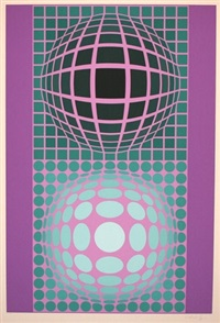museum #5 by victor vasarely