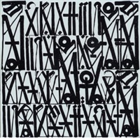 scrutinize my every word by retna