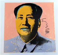 mao f&s ii.92 by andy warhol
