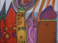 waiting houses by friedensreich hundertwasser