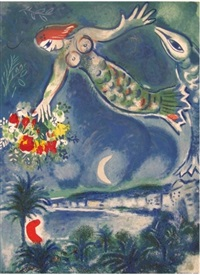 siren and fish (from nice and the cote d'azur) by marc chagall