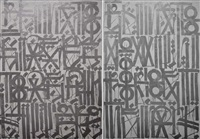 you won't forget my mark! by retna
