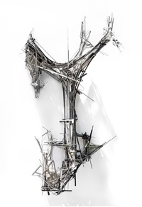 untitled (sculpture m1) by lee bul