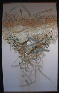 city of the saints by khaled al-saai