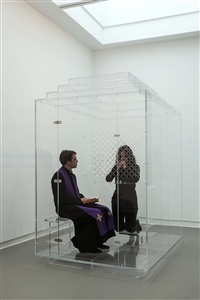 confessional room by alicia framis