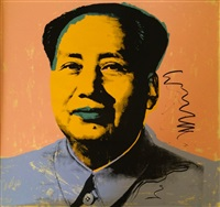mao fs ii. 92 by andy warhol