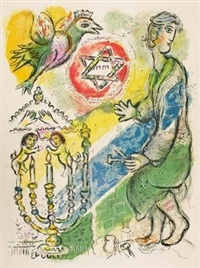 bezaleel made two cherubims of gold (from the story of exodus) by marc chagall
