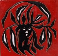 tile - square - red - dryad (8642) by jean lurçat