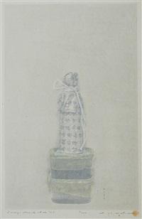 416 diary, march. 14th, ' 01 by tetsuya noda