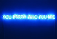 you know by tim etchells