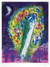couple dans mimosa (couple in mimosa), from nice & the côte d'azur by marc chagall