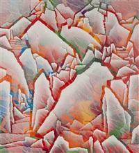 fissuring - landscape by qiu deshu