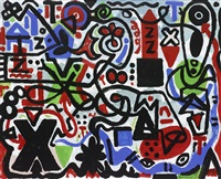 ungewissheit (uncertainty) by a.r. penck