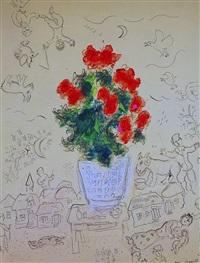 le village au bouquet de fleurs by marc chagall
