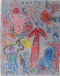 les clowns (ritournell) by marc chagall