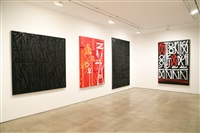 installation view by retna