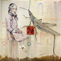 relic viiii by hung liu